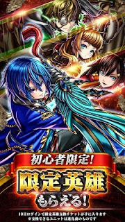 Screenshot 4: Grand Summoners | ญี่ปุ่น