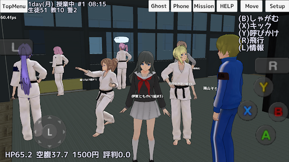 Screenshot 4: School Girls Simulator