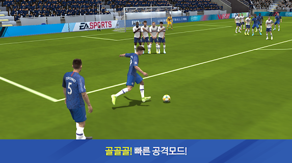 Screenshot 3: FIFA Mobile | Korean