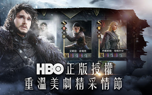 Screenshot 4: Game Of Thrones Winter is Coming | Asia