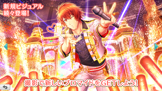 Screenshot 3: Utano☆Princesama: Shining Live | Japanese