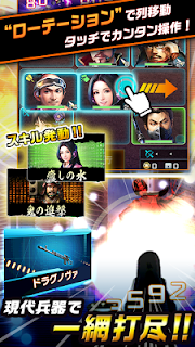 Screenshot 4: Nobunaga's Ambition 201X