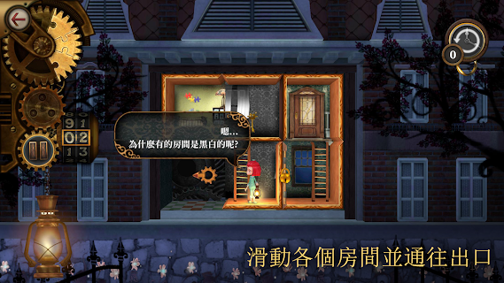Screenshot 2: ROOMS: 玩具製造商的豪宅