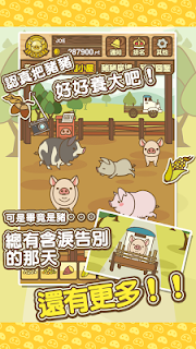 Screenshot 2: Pig Farm MIX | Traditional Chinese