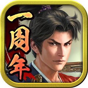 Icon: Nobunaga's Ambition~Our Sengoku~