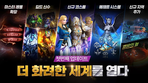 Screenshot 2: MU ORIGIN 2 | Korean