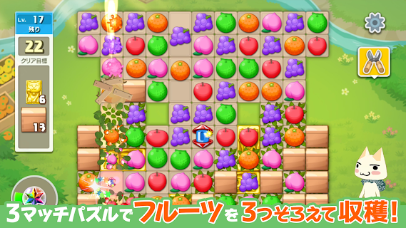 Screenshot 2: Toro to puzzle | Japanese