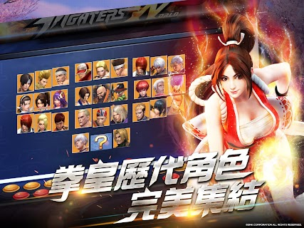 Screenshot 3: The King of Fighters: World