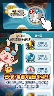 Screenshot 4: AniPang2