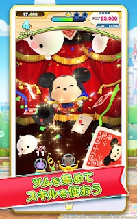Screenshot 4: Disney Tsum Tsum Land | Japonês