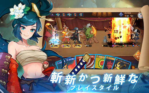 Screenshot 2: My Turn: Infinite Magic Duel | Japanese