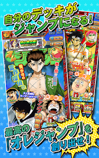 Screenshot 2: ¡Weekly Jump Ore Collection!