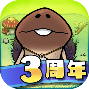 Icon: Nameko no Su | Japanese