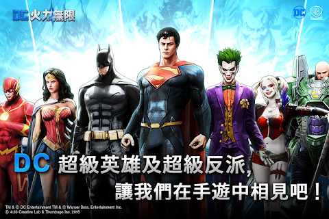 Screenshot 2: DC: UNCHAINED