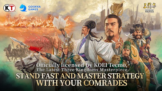 Screenshot 1: Three Kingdoms Tactics | SG & MY