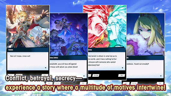 Screenshot 2: Dragalia Lost