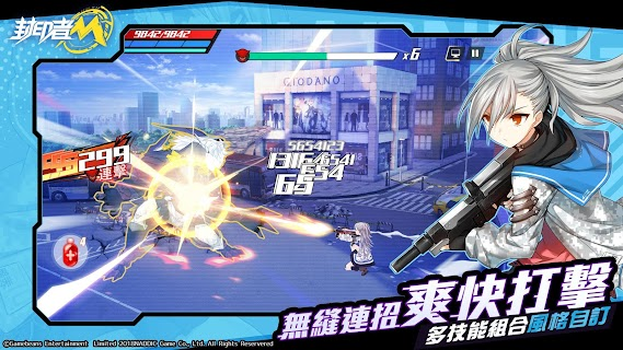 Screenshot 3: Closers M | Chinês Tradicional