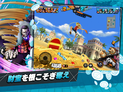 Screenshot 2: ONE PIECE Bounty Rush | Japanese