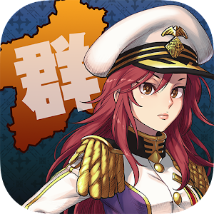 Icon: 最強!群馬海軍 / The Invincible Gunma Navy