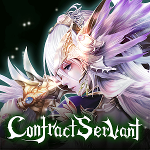 Icon: CSCG App for Contract Servant Trading Card Game