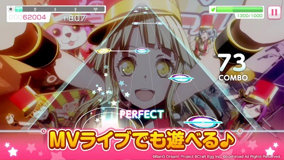 Screenshot 3: BanG Dream! Girls Band Party! | Japanese
