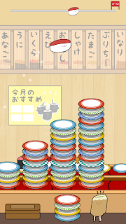 Screenshot 2: Super sushi run