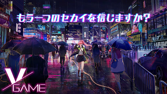 Screenshot 1: VGAME:消零世界 | 日版