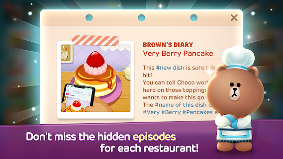 Screenshot 3: LINE CHEF