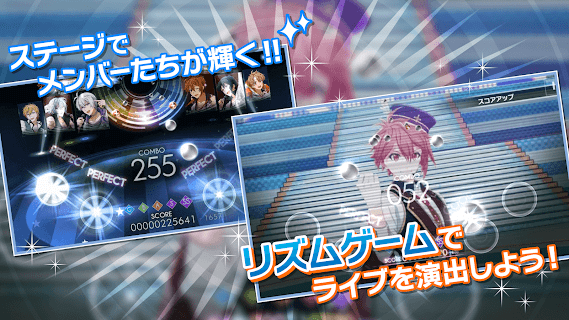Screenshot 4: IDOLiSH7 | Japanese