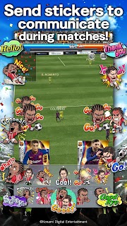 Screenshot 3: PES CARD COLLECTION