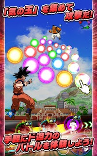 Screenshot 2: Dragon Ball Z Dokkan Battle | Japanese