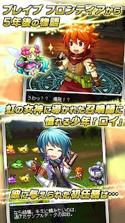 Screenshot 2: Brave Frontier Memories ~Newbie summoner & Spirit of heart~