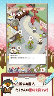 Screenshot 3: Happy Animal Hospital | Japanese version