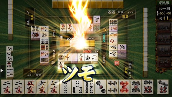 Screenshot 3: MAH-JONG FIGHT CLUB Sp