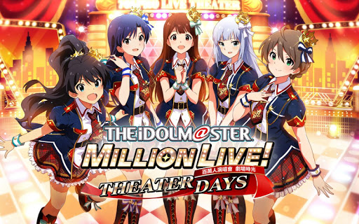 Screenshot 1: THE iDOLM@STER Million Live!: Theater Days | Chinois Traditionnel