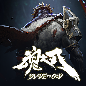 Icon: Blade of God