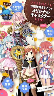 Screenshot 3: Kirara Fantasia