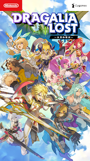 Screenshot 1: 失落的龍絆 (Dragalia Lost)