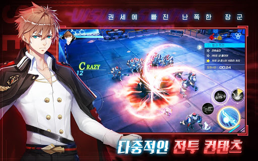 Screenshot 4: Visual Squad | Korean