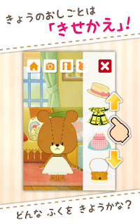 Screenshot 2: Dress Up Game LuluLolo