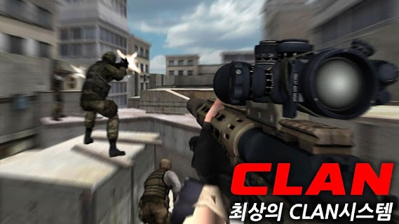 Screenshot 3: Special Soldier