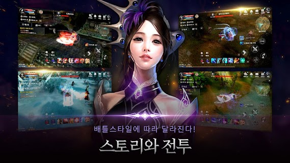 Screenshot 3: Cabal Mobile | Korean