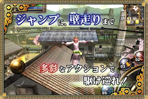 Screenshot 4: IZANAGI ONLINE | Japanese