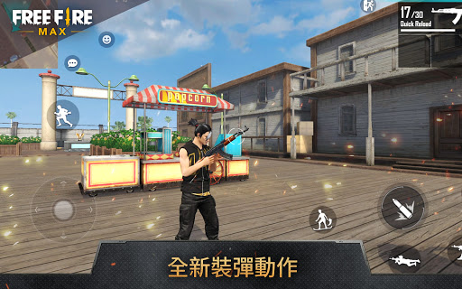 Screenshot 3: Garena Free Fire MAX