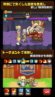 Screenshot 4: Kaji Kaji Dragon