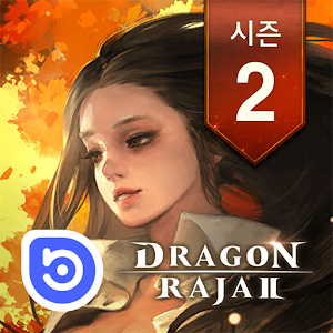 Icon: Dragon Raja 2