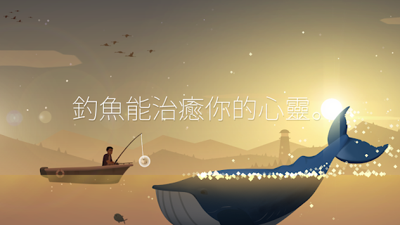 Screenshot 2: Fishing Life