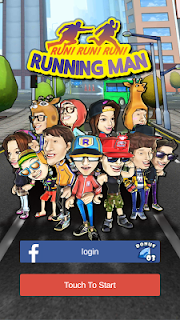 Screenshot 1: Running Man