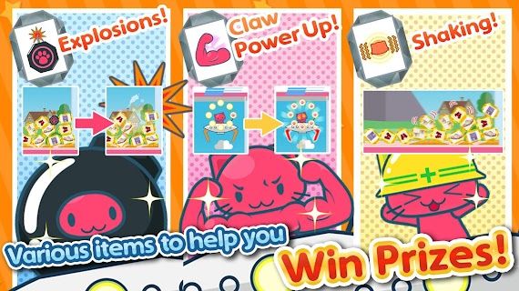 Screenshot 2: Crane Game Toreba 2D