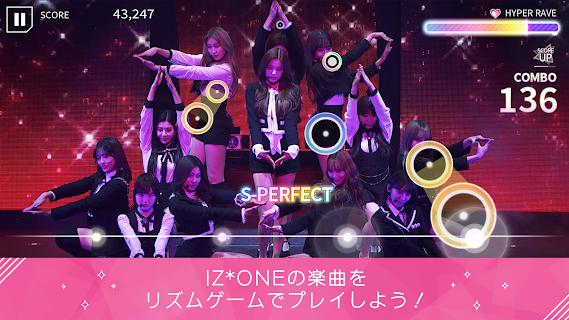 Screenshot 3: SUPERSTAR IZONE